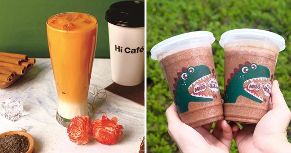萊爾富「泰式奶茶」泰奶控推爆! 消暑限定價路過帶一杯很可以~