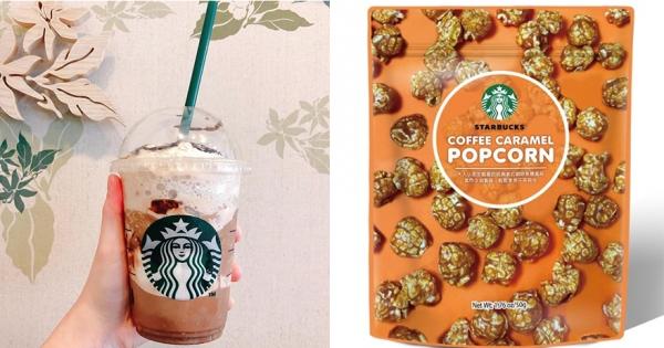 星巴克夏季新品到! 全球獨賣「咖啡焦糖爆米花」連海外都搶著代購