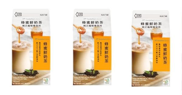 超越小熊維尼蜂蜜牛奶? 全家力推自有品牌「蜂蜜鮮奶茶」上市了
