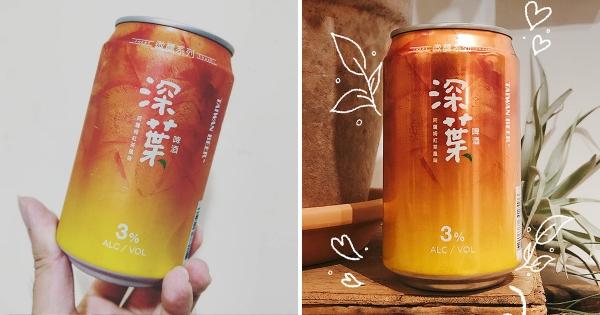 身邊人都在喝!台啤激推「深葉啤酒」 加入「紅茶元素」茶香超消暑