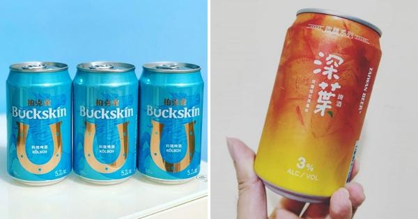 女孩的微醺選擇~ 「全聯啤酒節」推浪漫水果酒 首選「水蜜桃沙瓦」
