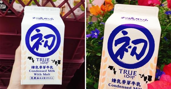 7-11 X 初鹿牧場獨家聯名! 螞蟻人夏季新飲品「煉乳麥芽牛乳」嚐鮮價上市