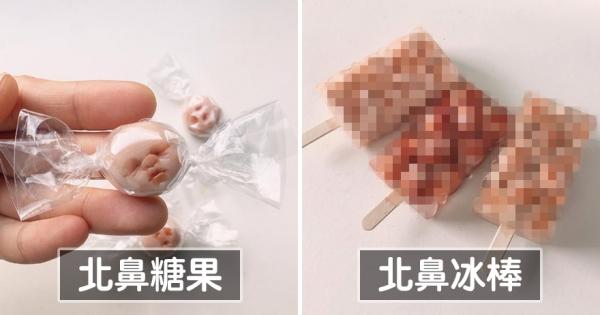 獵奇藝術家做出「寶寶造型甜品」 詭異賣相讓網友哭哭:小心臟千層派超可怕