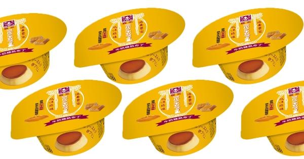 尬意森永牛奶糖的快來! 升級版「森永牛奶糖熟布丁」7-11獨家開賣
