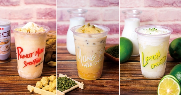 史上最台冰沙上市!萊爾富新推3復古口味 回憶款「花生牛奶冰沙」是必吃