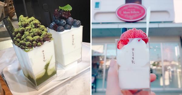 日本當地美食NO.1! 濃郁牛奶冰「回歸台北」開新分店