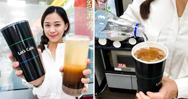 全家首推限定飲料「氣泡咖啡」顛覆你的想像 特調混搭風讓咖啡控甘願排隊