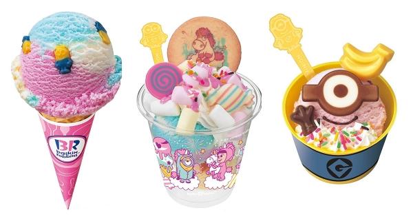 「31冰淇淋 X 小小兵」聯名冰上市! 彩虹獨角獸杯少女心必打卡