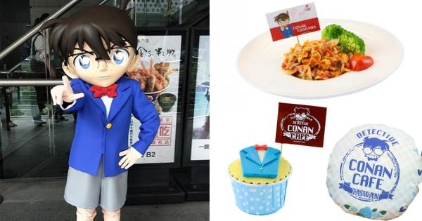 台灣第一家「柯南主題café」終於開幕 專屬限定商品超值得收藏