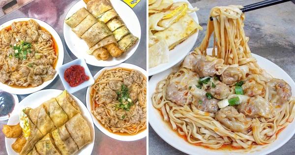 誰說新竹是美食沙漠?「阿婆早餐店」份量超澎湃 透早一碗抄手麵呷飽飽