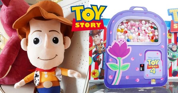 4米《玩具總動員》巨型扭蛋機現身台中! 快閃「玩具嘉年華」限定商品粉絲必搶