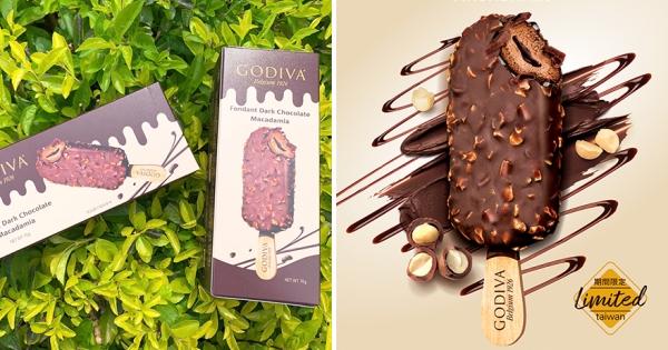 全球唯一口味在台灣! 「GODIVA夏威夷古人巧克力雪糕」限量25萬支