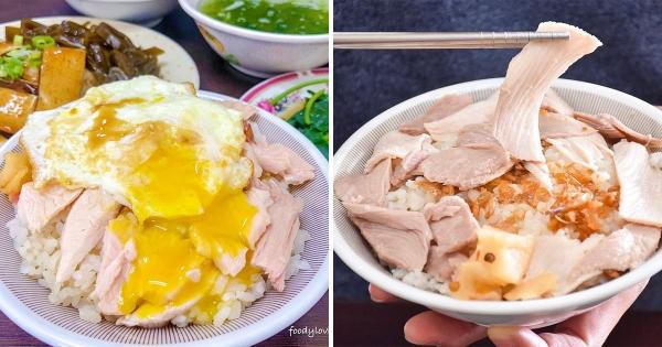 挑戰嘉義人!台中「浮誇雞肉飯」鋪滿嫩肉片 懂吃的必加點銷魂半熟蛋!