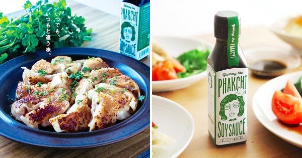 香菜控出門帶一罐自己加! 136年老牌醬油廠推「芫荽醬油」根本夢幻逸品啊~
