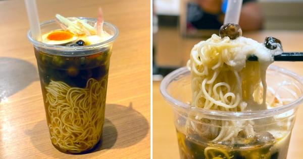 日本人又對珍奶出招了! 手搖杯裝「珍奶冷麵」加碼溏心蛋邊走邊吸