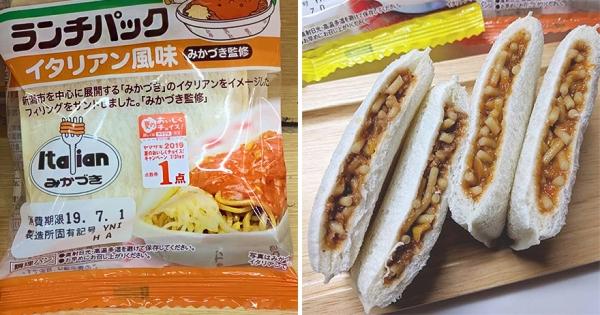日本居然連「義大利麵風味」夾心吐司也做出來 網傻眼:超狂的口味