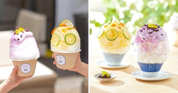 紅豆粉粿、檸檬愛玉飲變刨冰! 下午茶名店聯名推「手搖飲日式刨冰」超解暑