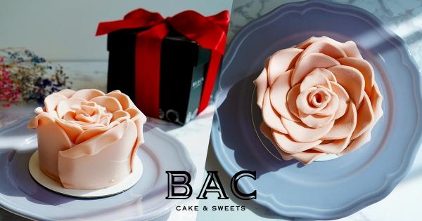 可以吃的玫瑰花更討喜! BAC七夕限定「粉紅凡爾賽蛋糕」根本就是精品♡