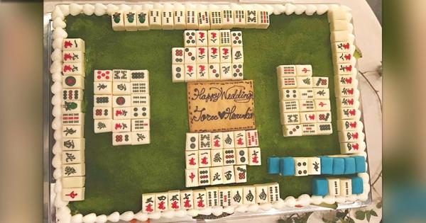 「麻將婚禮蛋糕」史上最難入刀 每家都聽牌「怎麼解」成大難題