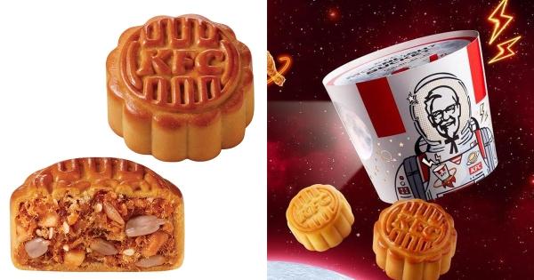 沒眼花!肯德基全家桶餐改裝「辣雞味月餅」 網友不敢置信:今天愚人節?
