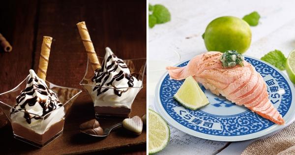 藏壽司推「七夕情人節限定」幸福甜點 人氣商品「香檸炙烤生鮭魚」同時回歸