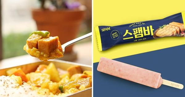 午餐肉太受歡迎 韓國SPAM大膽推「午餐肉冰棒」味道有新奇感
