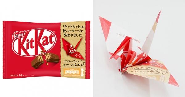 新版Kit Kat巧克力吃完還能玩! 摺紙鶴傳心意「年減418噸塑膠垃圾」