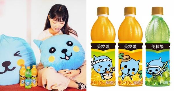 復刻童年的Qoo強勢回歸啦! 3款新果汁加碼抽Qoo懶骨頭❤