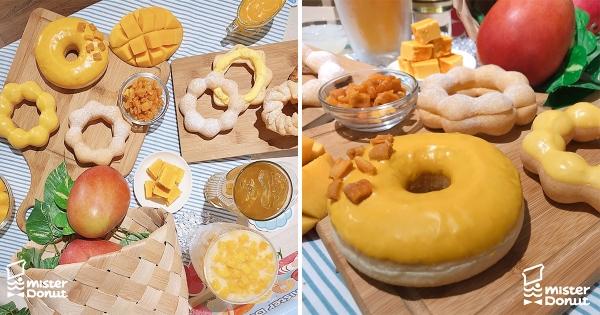 抓住芒果季尾巴! Mister Donut季節限定「愛文芒果系列」這2週買二送一
