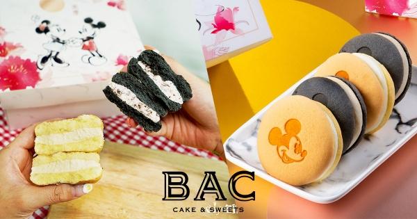 最萌中秋禮盒!BAC推出「迪士尼系列雪芙蕾」限定米奇包裝送禮超有面子!