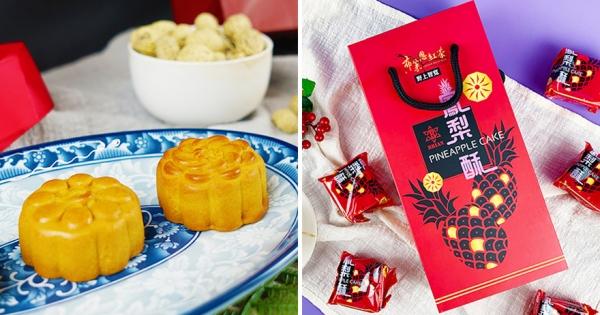 7-11中秋預購超多創意跨界 今年送「福源花生醬、布萊恩紅茶月餅」超有面子