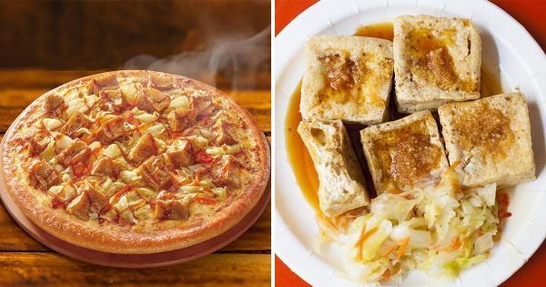 夜市美食變比薩!必勝客超狂推出「黃金臭豆腐比薩」臭系美食濃郁登場!