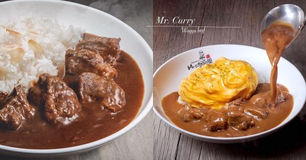 奢華和牛變咖哩啦!耗時3日熟成「Mr.咖哩」開新店 廣島鮮美牡蠣必吃!
