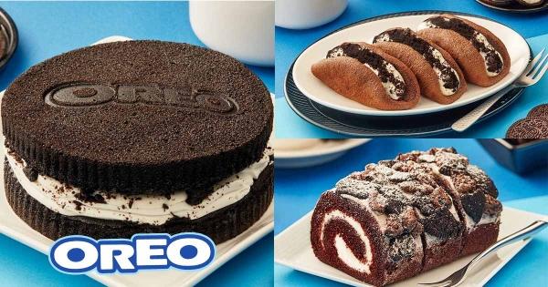 OREO直接變巧克力布朗尼必吃! 全聯新一波搶購「5款OREO螞蟻甜食」上市