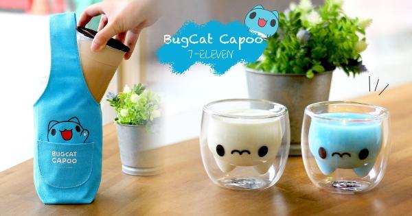 貓貓蟲咖波來7-11玩啦! Q到翻的「雙層玻璃杯、LOGO吸管」原來環保也能這麼萌♡