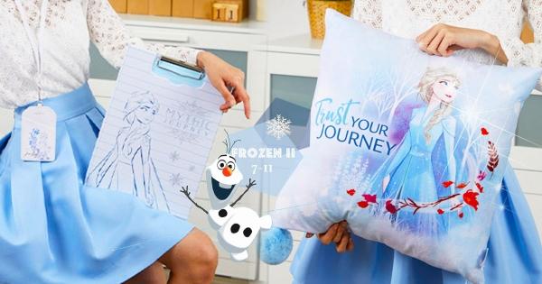 冰雪奇緣II周邊集點燒不完! Elsa當靠背陪上班也太幸福~