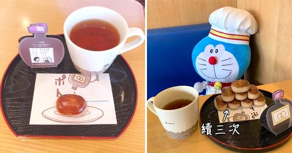哆啦A夢「無限栗子饅頭」具象化! 每續一次「饅頭就double」網:點5次就受不了