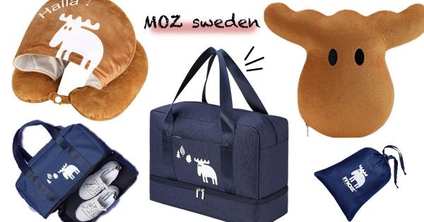 北歐療癒旅行組進駐全聯! 麋鹿大頭LOGO「多用途頸枕」一定要帶去旅行❤