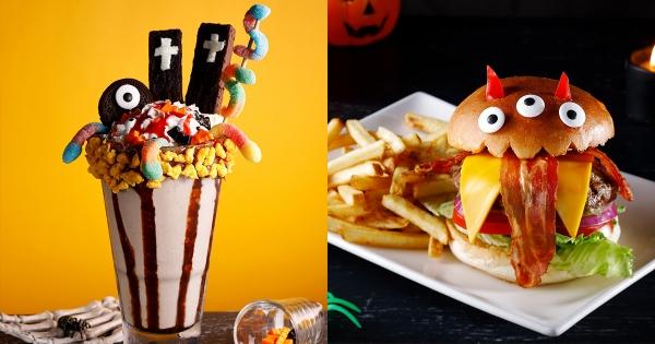 知名美式餐廳「搞怪歡度萬聖節」 「蜘蛛餐點、紅色手指」你敢吃嗎?