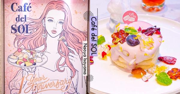 仙女們來報到!日本絕美甜點店「少女感爆棚」週年限定「花朵系鬆餅」浪漫上桌♡