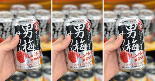 小七限定!日本必買「男梅汁糖」推大人der「男梅啤酒」不用飛出國也能喝到