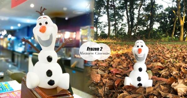 用雪寶喝飲料!《冰雪奇緣2》買套餐送「雪寶造型杯」 這麼萌一定要拿去外拍的啊~