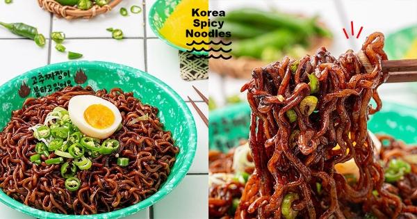 辣火雞麵根本不夠看? 韓國三養新推「辣椒炸醬泡麵」附乾辣椒史上最辣!