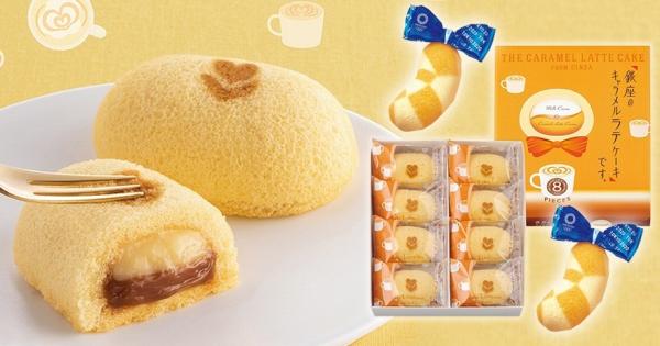 遊日必買!「TOKYO BANANA」推冬季伴手禮 焦糖拿鐵+奧運限定有驚喜