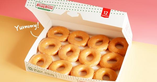 11元吃糖霜甜甜圈!Krispy Kreme「雙11特惠」 光棍節也可以爽嗑甜食!