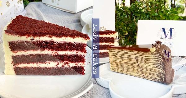 【台中】Lady M首賣「紅絲絨蛋糕、海鹽焦糖千層」 奢華金聖誕包裝送禮超有面子