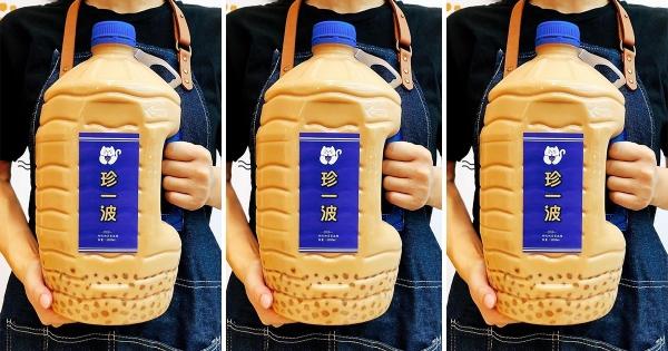 台灣也有「5公升珍奶」了!巨無霸「珍珠厚茶奶」限量登場 超浮誇家庭號珍奶控必喝~