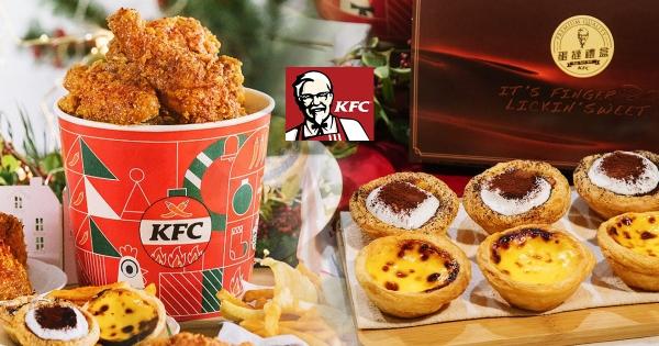 【全台】準備辣到舌頭麻!肯德基新品「椒香麻辣脆雞」 還有本業「可可雲朵蛋塔」一起上市!