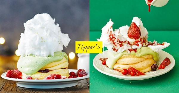 【北中】這朵雲會融化!Flippers限定舒芙蕾「開心果綜合莓」 醬一淋就出現鮮甜草莓!