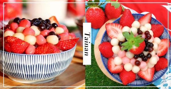 【台南】草莓尬湯圓超搭!「南泉冰菓室」鋪滿不怕你吃 大草莓入口超甜